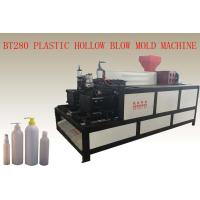 Wholesale Stretch Blow Moulding Machine , PE PP Plastic Bottle Semi Automatic Moulding Machine from china suppliers