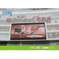 Wholesale P8 Outdoor Advertising LED Display Screen Dustproof / Antisepsis For Public Square from china suppliers