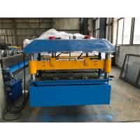 Wholesale 4kw Hydraulic Power Wall And Roof Panel Roll Forming Machine 70mm Shaft from china suppliers