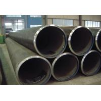 Buy cheap LSAW Welded Steel Pipe from wholesalers