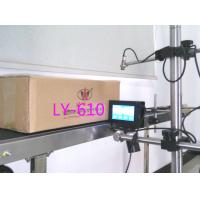 Wholesale hot sale offset logo printing label printing machine/LY-610/logo printing machine from china suppliers