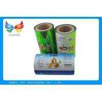 PVC PET Shrink Film Drink Bottle Labels With High Speed Printing Conditioner for sale
