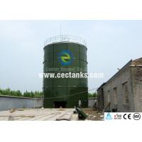 Wholesale Glass Fused To Steel Water Tanks / Grain Storage Silos Dark Blue from china suppliers