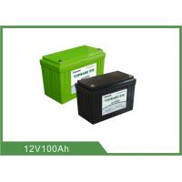 Wholesale UPS backup 12V 100Ah Smart Lithium Battery , Lifepo4 Rechargeable Battery from china suppliers