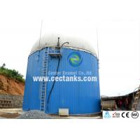 Wholesale Double Membrane Roof Glass Fused Steel Tanks with gas and liquid impermeable from china suppliers