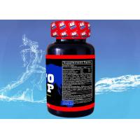 Wholesale ANOTEST— Testosterone Booster , lean muscle growth from china suppliers