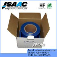 Buy cheap Universal barrier film with inner dispenser from wholesalers