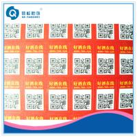 Wholesale Security QR Code Sticker , Two Dimensional Code Labels For Wine / Food from china suppliers