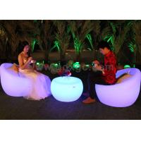 Wholesale Illuminated LED Bar Stool / Durable ottoman cube With RGB light 16 colors from china suppliers