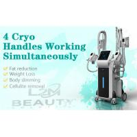 Buy cheap CE approved cool sculpting weight loss equipment machine  4 cryo handles fat freezing cryolipolysis from wholesalers