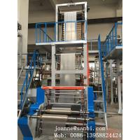 Wholesale Noiseless Full Automatic Blown Film Extrusion Machine 380v 50hz from china suppliers