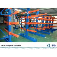 Wholesale Multi Levels Cantilever Storage Racks Long Life Span Strong Safe Structure from china suppliers