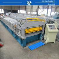 Buy cheap 1200mm Aluminium width Metrocopo Roll Forming Machine With lifetime service from wholesalers