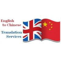 Quality English speaking Translator Interpreter with private car free driving service for sale