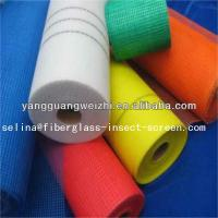 Buy cheap Fiberglass Mesh/Fiberglass cloth/glass fiber mesh from wholesalers