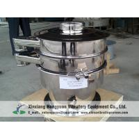 Wholesale Large Screening Capacity  Vibrating Flour Filter from china suppliers