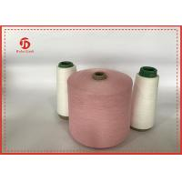 Wholesale Ne 30/1 100% Virgin Polyester Ring Spun Dope Dyed Knitting Yarn from china suppliers