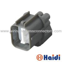 Wholesale 4 Way Cable 4 Wire Harness Connector  Sealed With Copper Alloy Terminal 6181-0073 from china suppliers