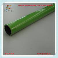 Wholesale Diameter 28 mm colorful lean pipe from china suppliers