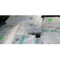 Quality All-round softener flake S300 for sale