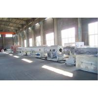 Wholesale Large Diameter Gas / Water Supply PE Pipe Production Line 24 Months Warranty from china suppliers