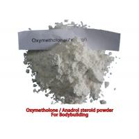 Buy cheap Oral Muscle Building Anabolic Steroids Powder Oxymetholone / Anadrol CAS 434-07-1 from wholesalers