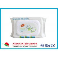 Wholesale Eco Friendly 80 Sheets Cotton Baby Wet Wipes Frensh Bodegradable Unscented from china suppliers