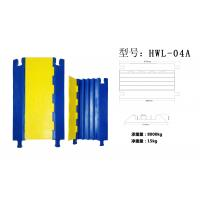 Wholesale Yellow 4 Channel Floor Cable Cover  HWL - 04A With Heavy Loading Capacity from china suppliers