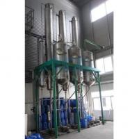 Wholesale High Efficiency Sanitary Milk Three-Effect Falling Film Type Vacuum Evaporator from china suppliers