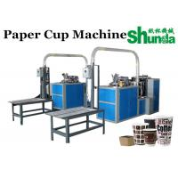 Wholesale Counting Table disposable cup making machine For Hot And Cold Drink Cup from china suppliers