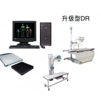 Buy cheap 4.6 line pairs / mm Portable Digital X Ray Machine for Radiography with CCD Detector from wholesalers