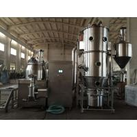 Wholesale 10 - 30 meshes big granule Fluid Bed Granulator 0.4 - 0.6 Mpa Steam Pressure cylinder lift from china suppliers