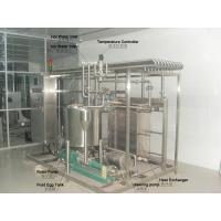 Wholesale TFE-500 Egg Fluid Pasteurizer from china suppliers