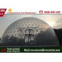Quality Transparent dome marquee 35 meters diameter of large size for events for sale