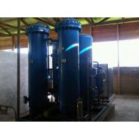 Wholesale Oxygen Nitrogen Plant Separation Unit , Industrial Oxygen Plant For Welding from china suppliers