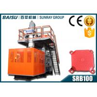 Wholesale Plastic Pontoon Floats Blow Molding Equipment With Hydraulic System SRB100 from china suppliers