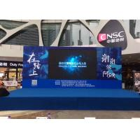 Wholesale Las Vegas P5.95 advertisement Outdoor Rental LED Screen Display High Definition from china suppliers