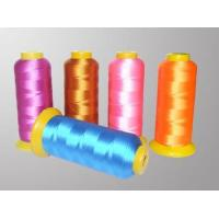 Wholesale color dyed 120d 2 viscose rayon embroidery thread from china suppliers