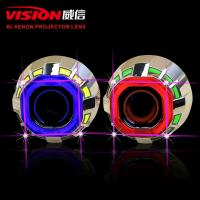 Quality Auto Lighting Retrofit Headlights HID Bi-xenon projecter lens light /Auto part for car /H1 /H7/H4 Buick Hideo for sale
