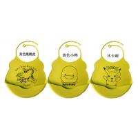 Buy cheap Funny Silicone Baby Bib  With Crumb Catcher from wholesalers