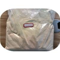 Wholesale Strong Muscle Building Prohormones , 1 4 6 Androstatriene 3 17 Dione 633-35-2 from china suppliers