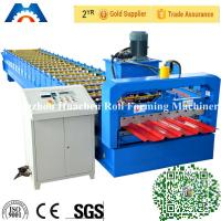 Wholesale Metal Roofing Sheet Glazed Tile Roll Forming Machine 19 Rows from china suppliers