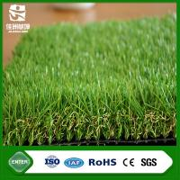 Buy cheap artificial turf carpet garden ornaments artificial grass used landscaping gardens from wholesalers