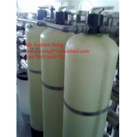 Wholesale VERTICAL FRP TANK from china suppliers