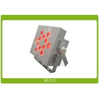 Buy cheap Mobile LED Wash Fixture 12x15W RGBWA 5in1 Most Reliable Equipment from wholesalers