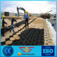 Buy cheap High Strenth Grass Paver Geocell from wholesalers