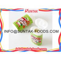 Wholesale Sour Candy in Circle Shape / Watermelon Flavor, Red and Green Dots / Sugar Free from china suppliers