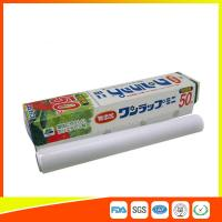 Wholesale Soft Food Storage PE Cling Film , Plastic Food Wrap Film For Packing from china suppliers