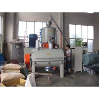 Wholesale High Speed Plastic Mixer Machine For Pvc Compounding Heating Cooling from china suppliers