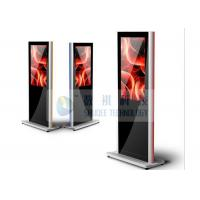 Wholesale 1080P HD Floor-Standing LCD Advertising Player Digital Signage from china suppliers